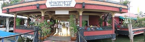 2009-03-22 Maharaj port