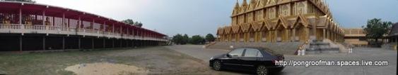 2009-05-09 Wat Tha Sung