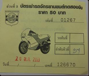 SDC12751